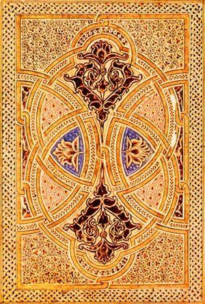 al-bawwab-wikimedia